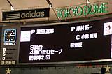 Cimg1185